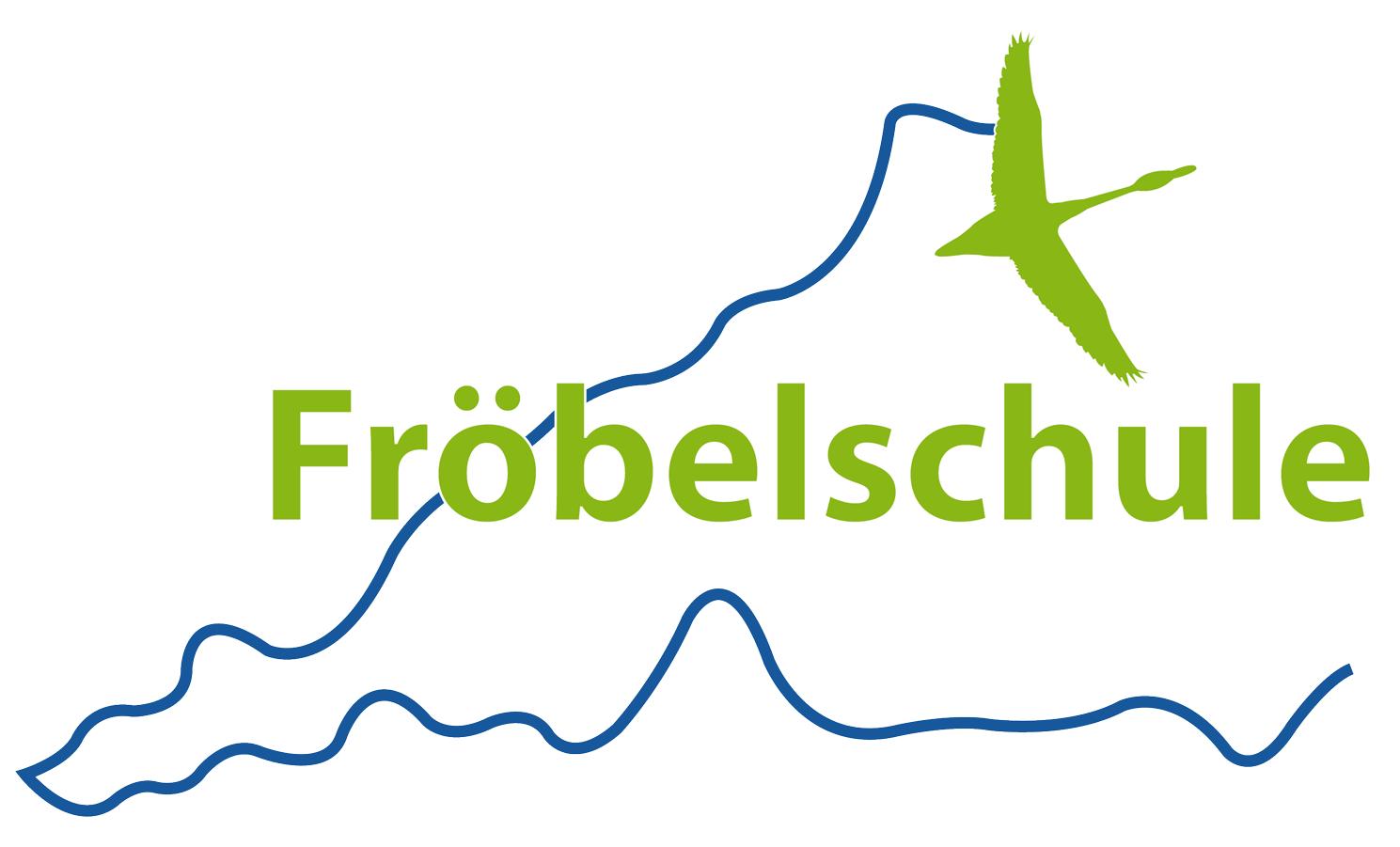 Logo Fröbelschule